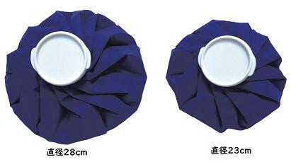 アイスバッグ  大直径28cm tic-28