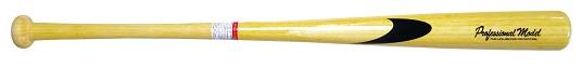合竹バット 84cm ・ 85cm890g〜990g bb-89-99