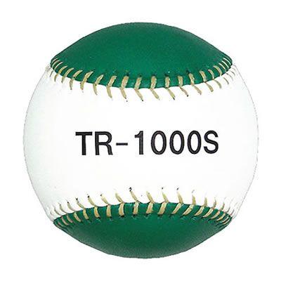 トレーニングボール1000g tr-1000s