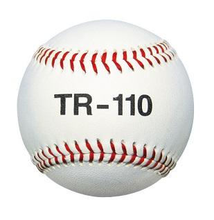 ピッチングトレーニングボール110g tr-110
