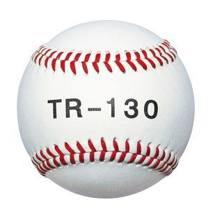 ピッチングトレーニングボール130g tr-130