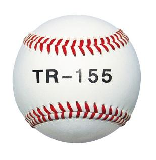 ピッチングトレーニングボール155g tr-155