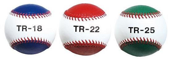 ピッチングトレーニング180・220・250g(3球セット) 3tr-10
