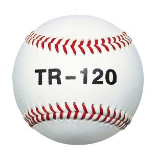 ピッチングトレーニングボール120g tr-120