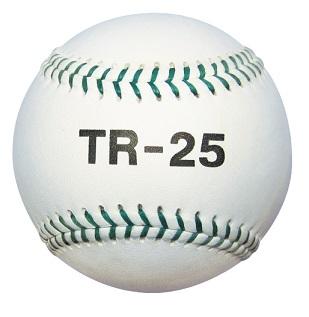 ピッチングトレーニングボール直径75� 250g tr-25l