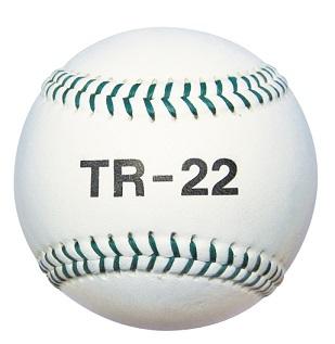 ピッチングトレーニングボール直径75� 220g tr-22l