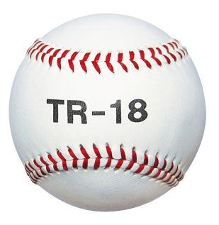 ピッチングトレーニングボール直径75� 180g tr-18l