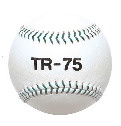 ピッチングトレーニングボール直径75� 148g tr-75