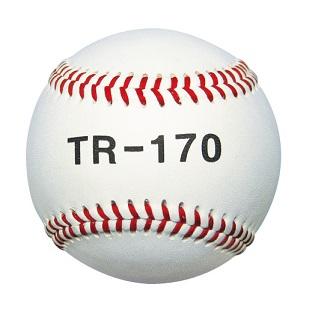 ピッチングトレーニングボール170g tr-170
