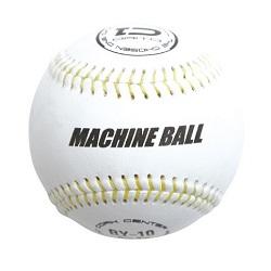 硬式マシン用ボール(ダース販売) by-10