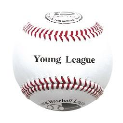 ヤングリーグ公認試合球(ダース販売) yo-10