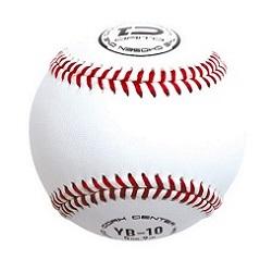 【☆おすすめ☆】硬式練習球(ダース販売) yb-10