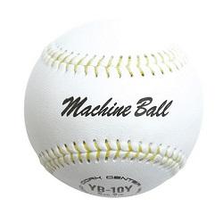 硬式マシン用ボール(ダース販売) yb-10y