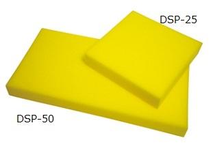 吸水スポンジ(小) dsp-25