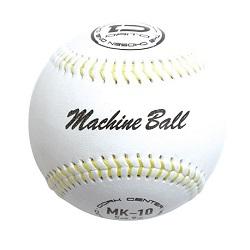 硬式マシン用ボール(ダース販売) mk-10